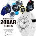 Q&Q SmileSolar スマイルソーラー 腕時計 ウォッチ うでどけい メンズ レディース ユニセックス ウォッチ 20気圧防水 軽量 smilesolar005