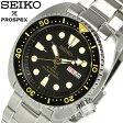 【送料無料】SEIKO セイコー PROSPEX プロスペックス 腕時計 ウォッチ メンズ 自動巻き 200M防水 ダイバーズウォッチ デイトカレンダー ステンレス srp775k1
