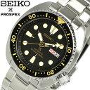 【送料無料】SEIKO セイコー 逆輸入 PROSPEX プロスペックス 腕時計 ウォッチ メンズ 自動巻き 200M防水 ダイバーズウォッチ デイトカレンダー ステンレス srp775k1