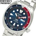 【送料無料】SEIKO PROSPEX セイコー プロスペックス PADI パディコラボ 限定モデル 腕時計 ダイバーズウォッチ メンズ 自動巻き オートマチック 200M防水 SRPA21K1