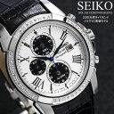 【送料無料】【セイコー】【腕時計】セイコー SEIKO 腕時計 クロノグラフ ソーラー 革ベルト ダイヤモンド22石 高級ライン 10気圧防水 海外モデル ウォッチ