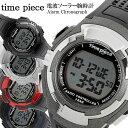 手表 - 【time piece】 タイムピース 腕時計 メンズ 電波ソーラー 3気圧防水 ストップウォッチ ELバックライト カレンダー アラーム シリコン 時刻調整不要 TPW-002