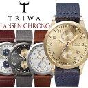 楽天CAMERONTRIWA/トリワ LANSEN CHRONO 腕時計 クロノグラフ メンズ レディース ユニセックス ステンレスケース オーガニックレザー クオーツ 10気圧防水 TW-LCST