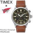 【TIMEX】 タイメックス レッドウィング Red Wing クロノグラフ ウォーターベリー 革ベルト レザー 50M防水 メンズ 腕時計 TW2P84300 MEN'S ウォッチ