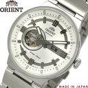 【送料無料】ORIENT オリエント 腕時計 ウォッチ メンズ made in japan 自動巻き オートマチック 5気圧防水 シースルーバック オープンハート wv0411db