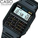CASIO カシオ チープカシオ チプカシ 腕時計 ウォッチ クオーツ 日常生活防水 カリキュレーター ca-53w-1