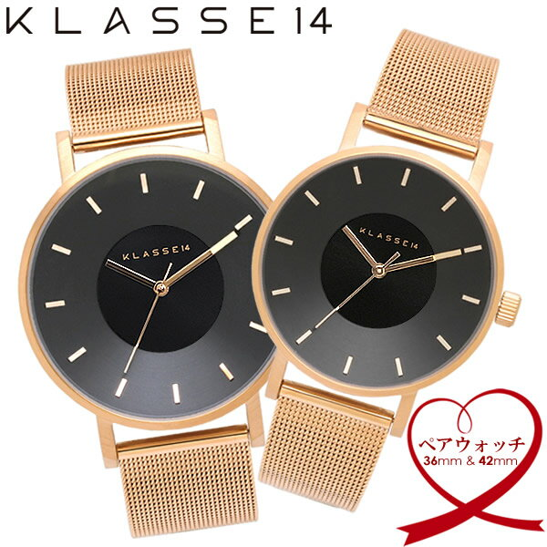 【送料無料】KLASSE14 クラスフォーティーン ペアウォッチ 腕時計 ウォッチ 42mm×36mm メンズ レディース メッシュベルト VOLARE vo16rg006w vo16rg006m