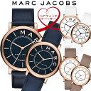 MARC JACOBS マークジェイコブス ROXY 腕時計 ペアウォッチ メンズ レディース クオーツ 5気圧防水 アナログ3針 ステンレス レザーベルト MARC-PAIR01