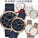 MARC JACOBS マークジェイコブス ROXY 腕時計 ペアウォッチ メンズ レディース クオ...