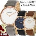 ポールヒューイット 腕時計 レディース メンズ 革ベルト レザー ウォッチ