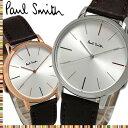 【送料無料】PAUL SMITH ポールスミス メンズ 男性用 腕時計 ウォッチ メンズ クオーツ 3気圧防水 レザーバンド P10100 P10101