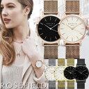 【送料無料】ROSE FIELD ローズフィールド 腕時計 レディース メッシュ ステンレス ウォッ...