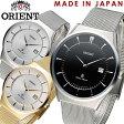 オリエント ORIENT メンズ 腕時計 ウォッチ クオーツ 5気圧防水 薄型 シンプル デイトカレンダー 日本製 メイドインジャパン スライド式ベルト メタルメッシュバンド SGW0300