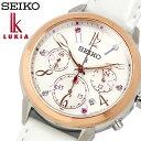 エントリーで最大P4倍 SEIKO LUKIA セイコー ルキア seiko 腕時計 レディース クロノグラフ 10気圧防水 24時間計 日付カレンダー ステンレス レザー サファイアガラス SRW814P1