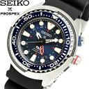 【送料無料】SEIKO セイコー PROSPEX SEA プロスペック シー PADIコラボ 限定モデル GMT ダイバーズ 腕時計 ウォッチ メンズ キネティック 自動巻発電 20気圧防水 SUN065P1