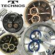 【送料無料】TECHNOS テクノス メンズ 腕時計 ウォッチ うでどけい クオーツ 5気圧防水 ステンレス マルチファンクション T6457