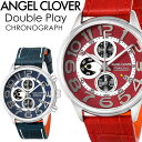 【送料無料】ANGEL CLOVER エンジェルクローバー Double Play ダブルプレイ 腕時計 メンズ クオーツ 10気圧防水 クロノグラフ sre-ren snv-nvn