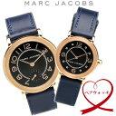 marc-pair03-1