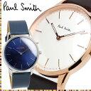 ポールスミス Paul Smith 腕時計 メンズ 革ベルト...