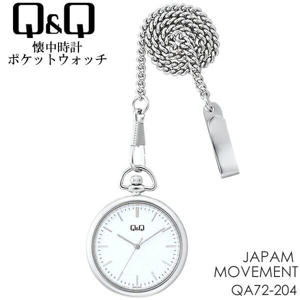 シチズン QQ キューアンドキュー 懐中時計 ポケットウォッチ クオーツ 非防水 シンプル qa70-201