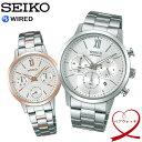 【SEIKO WIRED】 セイコー ワイアード PAIR STYLE ペアスタイル クオーツ ペア腕時計 ペアウォッチ メンズ レディース 日常生活防水 メタルバンド SEIKO-PAIR43