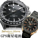 【Salvatore Marra】 サルバトーレマーラ GPS 衛星電波時計 電波 腕時計 メンズ 限定モデル SM17118 ブランド ランキング ウォッチ 電波時計