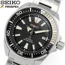 SEIKO セイコー PROSPEX プロスペックス ダイバーズ 腕時計 20気圧防水 自動巻き 手巻き メンズ 夜光インデックス カレンダー 3針 秒針停止機能 SRPB51K1