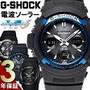 【G-SHOCK/腕時計】Gショック 電波ソーラー ソーラー電波時計 G-SHOCK ジーショック CASIO カシオ 腕時計 AWG-M100A-1A AWG-M100B-1A AWG-M100SB-2A メンズ ウォッチ