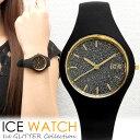 アイスウォッチ ICE WATCH アイスグリッター 腕時計 メンズ レディース ユニセックス 男女兼用 ウォッチ シリコン ラバー 10気圧防水 ホワイト ブラック MEN 039 S 人気 ブランド