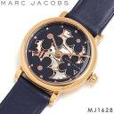 【送料無料】マークジェイコブス MARC JACOBS 腕時計 ウォッチ レディース 女性用 クオーツ 5気圧防水 アナログ3針 MJ1628
