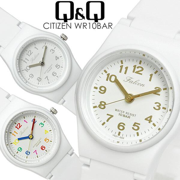 【シチズン】 Q&Q レディース ラバー カラフルウォッチ 腕時計 10気圧防水 FALCON qq032