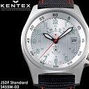 【ケンテックス Kentex】 海上自衛隊モデル JSDF 腕時計 メンズ ミリタリー 10気圧防水 カレンダー S455M-03 ミリタリー うでどけい Men 039 s