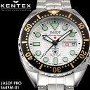 【ケンテックス Kentex】 海上自衛隊モデル JSDF 腕時計 メンズ ミリタリー 20気圧防水 カレンダー S649M-01 ミリタリー うでどけい Men 039 s