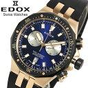 ≪7980円割引≫【楽天スーパーSALE】【送料無料】EDOX エドックス デルフィン 腕時計 メン...