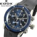 【送料無料】EDOX エドックス クロノオフショア 腕時計 メンズ クオーツ クロノグラフ 500m...