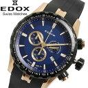 【送料無料】EDOX エドックス グランドオーシャン 腕時計 メンズ クオーツ クロノグラフ 300m防水 カレンダー 10226-37rnca-buir ギフト