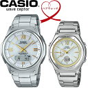 【送料無料】ペアウォッチ CASIO カシオ wave ceptor 電波ソーラー 腕時計 二本セット WVA-M630D-7A2JF LWA-M160D-7A2JF 父の日 ギフト..