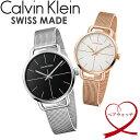 【送料無料】Calvin Klein カルバンクライン 腕時計 ウォッチ ペアウォッチ シンプル ブ...