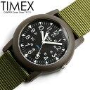 【キャンパー 最終入荷】タイメックス TIMEX キャンパ Camper 腕時計 メンズ レディース...