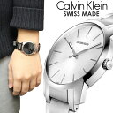 【楽天スーパーSALE】Calvin Klein カルバンクライン 腕時計 ウォッチ メンズ レディ...