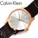 カルバンクライン 腕時計 メンズ レディース 革ベルト レザー ブランド シンプル ユニセックス 型...
