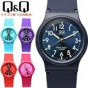シチズン Q&Q 腕時計 チープシチズン カラフルウォッチ 腕時計 ユニセックス メンズ レディース キッズ 腕時計 ラバ…