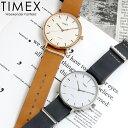 TIMEX タイメックス 腕時計 メンズ レディース ウィークエンダー フェアフィールド クラシック 革ベルト レザー クオーツ 41mm ユニセ..