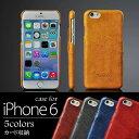 【iPhone6】【スマホケース】 片面カバー型 カードポケット付き レザー調 カバー アイフォン6 スマートフォン 4.7インチ