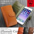【栃木レザー】iPhone6 手帳型スマホケース 日本製 本革 ノートブック型 カバー アイフォン スマートフォン メンズ L-20330 Men's