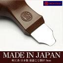 б┌║╟┬ч1000▒▀OFFепб╝е▌еєб█╠└╣й╝╦ ╞№╦▄└╜╗■╖╫╣й╢ё ежейе├е┴е─б╝еы е╣б╝е╤б╝ д│д╕╠└д▒ д│д╕│лд▒ 9mm еседе╔едеєе╕еуе╤еє MKS-KOJIAKE01