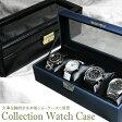 【腕時計ケース】 コレクション用 レザー調 ウォッチボックス 時計ケース 収納ボックス インテリア ショーケース 鍵つき