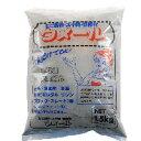 家庭化学工業 ウメールグレー 1.5kg×6袋