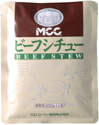 MCC ビーフシチュー[フランス風] 300g[40袋入り]レトルト食品 業務用 ※返品不可※【送料無料】