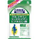グルコサミン コンドロイチン ヒアルロン酸 240粒 栄養補助食品 小林製薬[サプリメント]